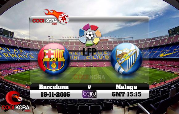 مشاهدة مباراة برشلونة وغرناطة اليوم 19-11-2016 في الدوري الأسباني
