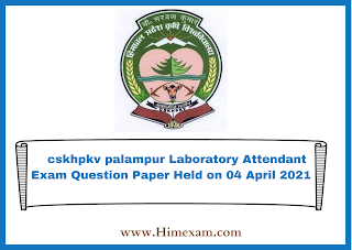 cskhpkv palampur Laboratory Attendant Exam Question Paper Held on 04 April 2021