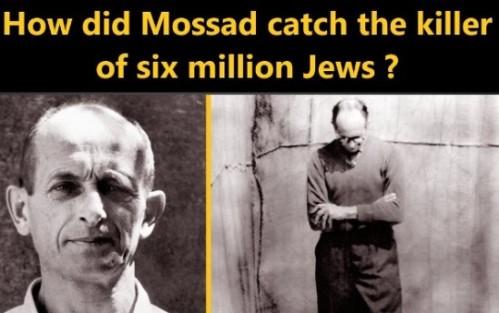 How-did-Mossad-catch-the-killer-of-six-million-Jews