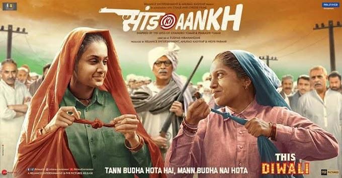 Download Saand Ki Aankh (2019) 480p [450MB] || 720p [1.2GB]