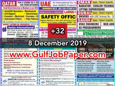 Gulf Overseas Jobs {8_December}