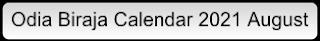 Odia Biraja Calendar 2021 August