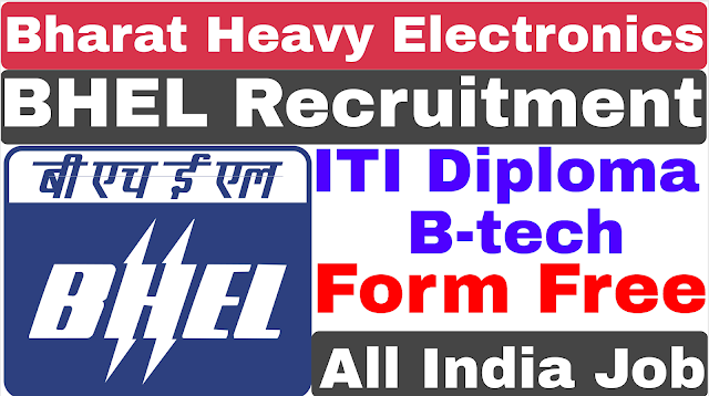 BHEL Recruitment 2021 | Bharat Heavy Electronics LTD Recruitment 2021 | BHEL Vacancy |