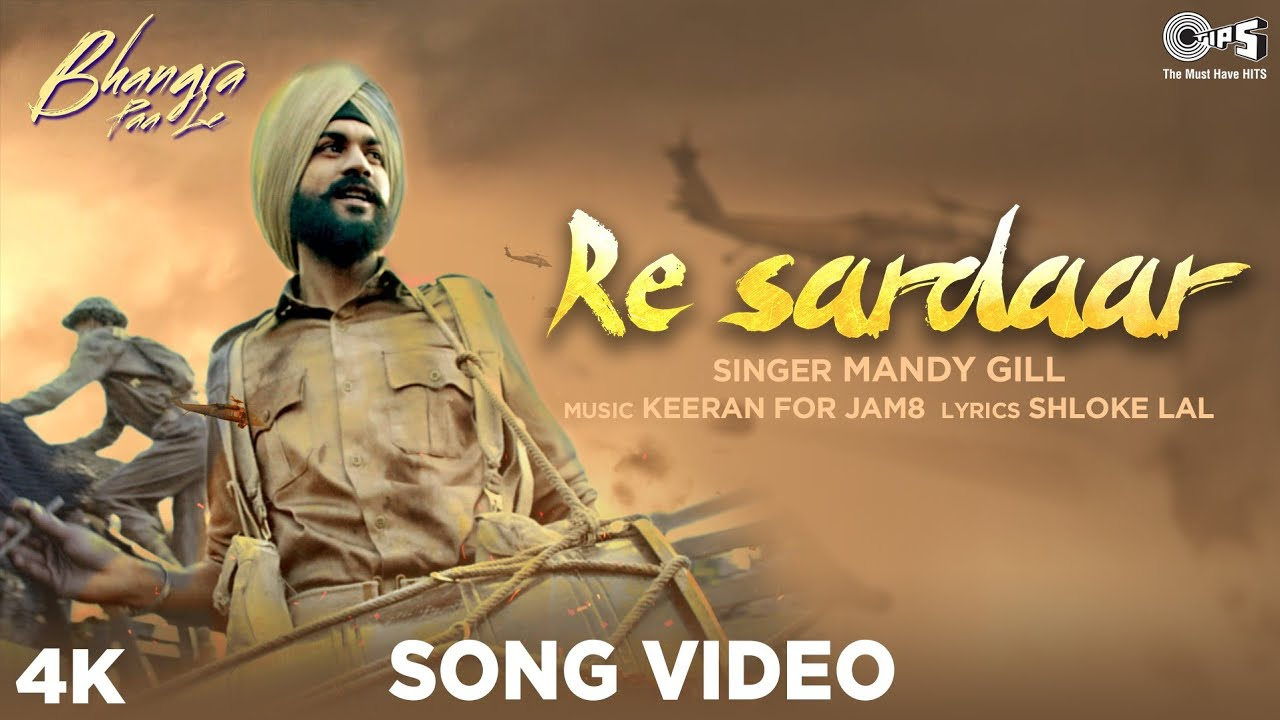 Re Sardaar Song Lyrics