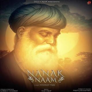 Nanak Naam Gurneet Dosanjh Song Lyrics Mp3 Audio & Video Download