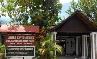 http://www.teluklove.com/2017/05/destinasti-objek-wisata-museum-batik-di.html