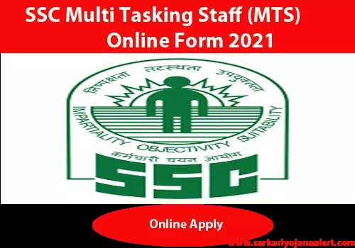 Ssc Mts Apply Online 2021