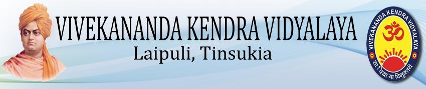Vivekananda Kendra Vidyalaya Tinsukia