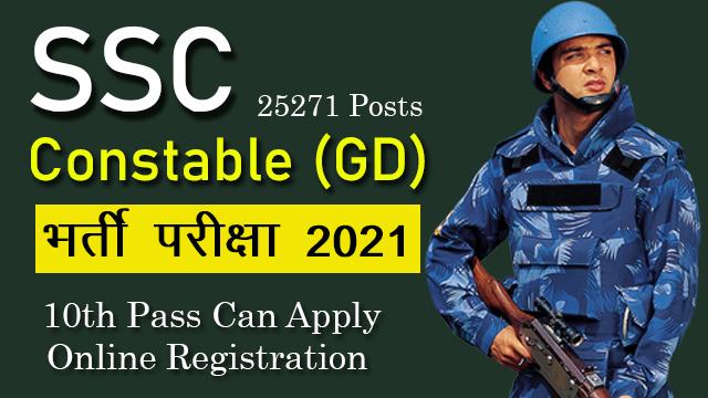 SSC GD Constable Recruitment 2021   25271 Posts