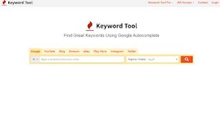 شرح استخدام  أداة Keyword Tool.io