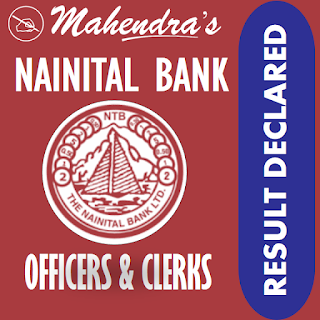 Nainital Bank Result 2019: Officers and Clerks