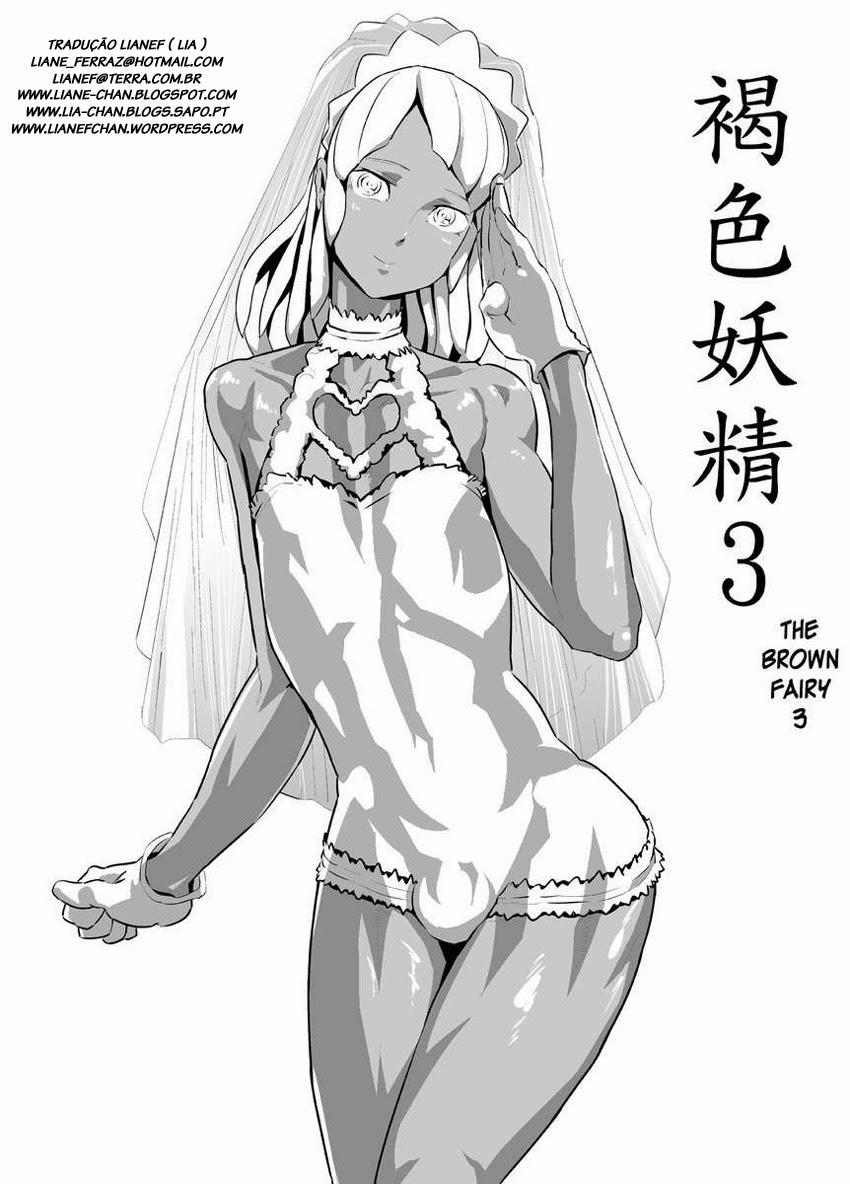 anal sex training