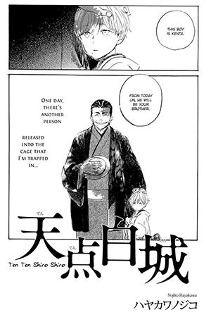 Ten Ten Shiro Shiro Manga