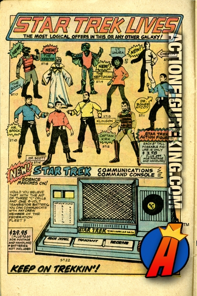 Calvin's Canadian Cave of Coolness: Comic Book Toy Ads
