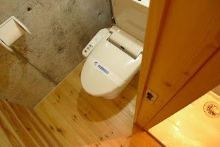 徳島市 常三島 住吉 デザイナーズ トイレ