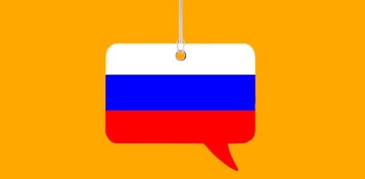 Apps gratuitas que enseñan ruso ante la fiebre Rusia 2018