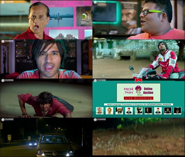 Ye Mantram Vesave 2018 Hindi Dubbed 720p WEBRip