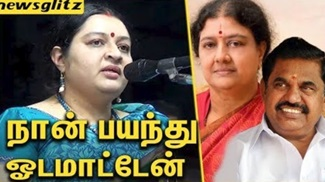 Deepa Speech About Sasikala's Family And Jayalalithaa