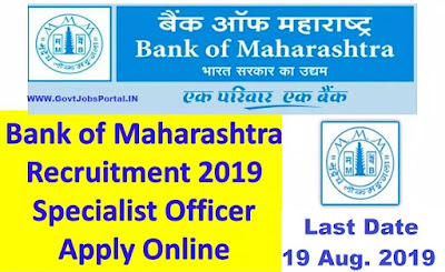 Bank of Maharashtra Specialist Officers Recruitment 2019