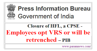 closure-of-hfl-cpse-employees-opt-vrs