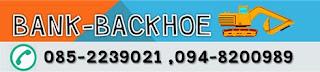 www.เช่าแบคโฮ.com แบ๊งบริการ เช่าแบคโฮpc60, เช่ารถแบคโฮpc60, เช่าแมคโคร pc60, เช่ารถแบคโฮpc60 รายเดือน, เช่ารถหกล้อดั้มใหญ่, เช่ารถหกล้อดั้ม5คิว, เช่ารถแบคโฮpc120