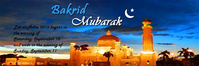 What Is BakrId/ Eid Al Adha   Why Bakra Eid Is Celebrated - 2016