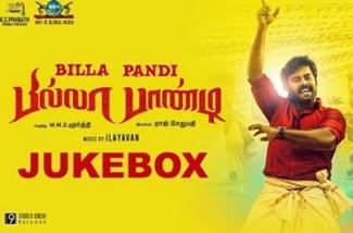 Billa Pandi – Jukebox | R.K.Suresh | Ilayavan | Raj Sethupathy | Chandini | Indhuja | K.C.Prabath
