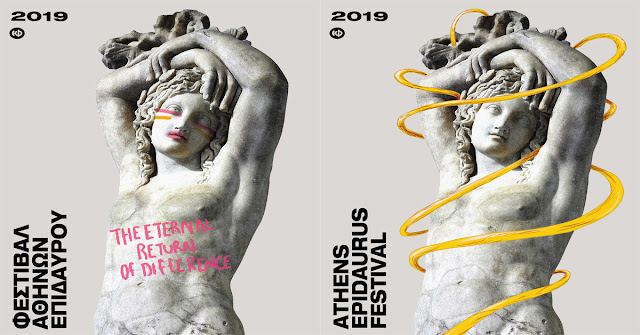 Αύξηση ρεκόρ στην προπώληση των εισιτηρίων νια το φετινό Φεστιβάλ Αθηνών και Επιδαύρου