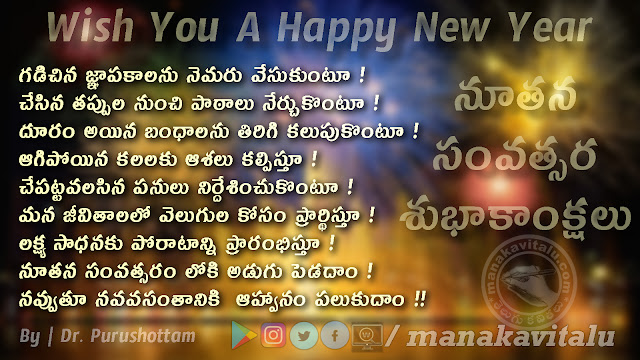 Happy-new-year-in-wishes-images