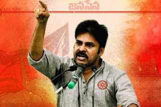 Big Announcement By Pawan Kalyan