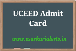 UCEED Admit Card 2018