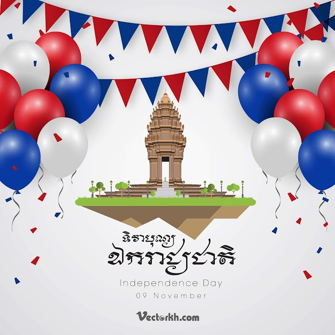 Cambodia Independence Day Free Vector 2019 03