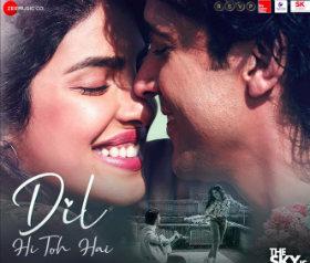 Dil Hi Toh Hai Song Full Lyrics - Arijit Singh - Antara Mitra