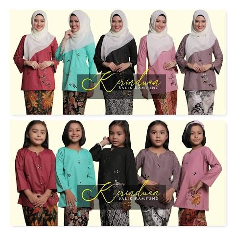 Baju Sedondon Ibu dan Anak Raya 2020 ~ Kurung Kedah Kerinduan