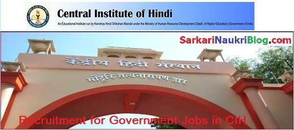 Kendriya Hindi Sansthan Central Institute of Hindi Job Vacancies