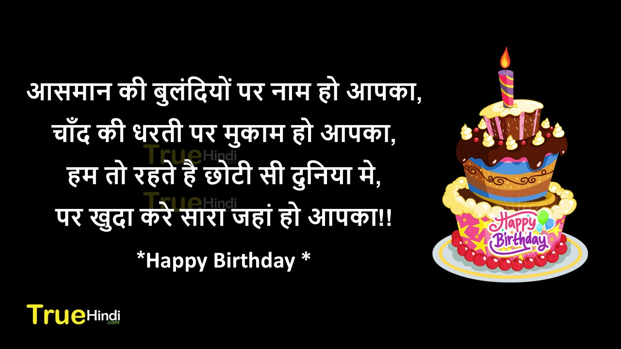 Sensational Birthday Funny Wishes Insulting Birthday Wishes For Friend With Funny Birthday Cards Online Elaedamsfinfo