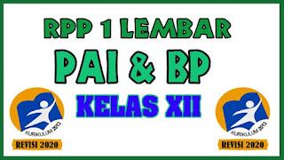 RPP 1 Lembar PAI dan BP Kelas XII SMA. RPP PAI dan BP 1 Lembar SMA Kelas XII Tahun 2020