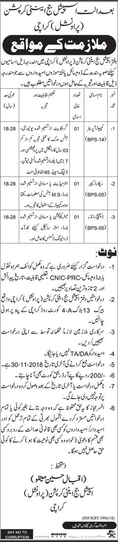 Jobs Vacancies In Anti Corruption Court Karachi 18 November 2018