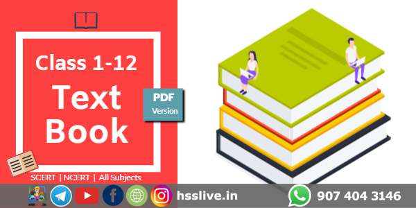 kerala-syllabus-class-1-to-12-textbook-download-free