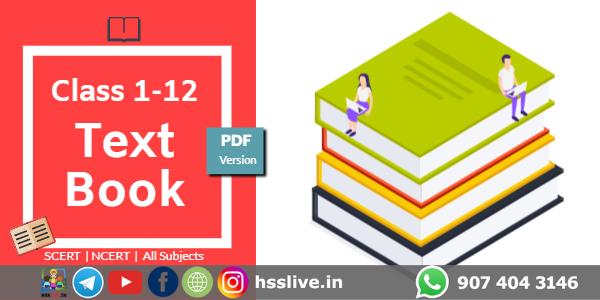 Kerala Syllabus Class 1 to 12 Text Book(English & Malayalam) Free Download