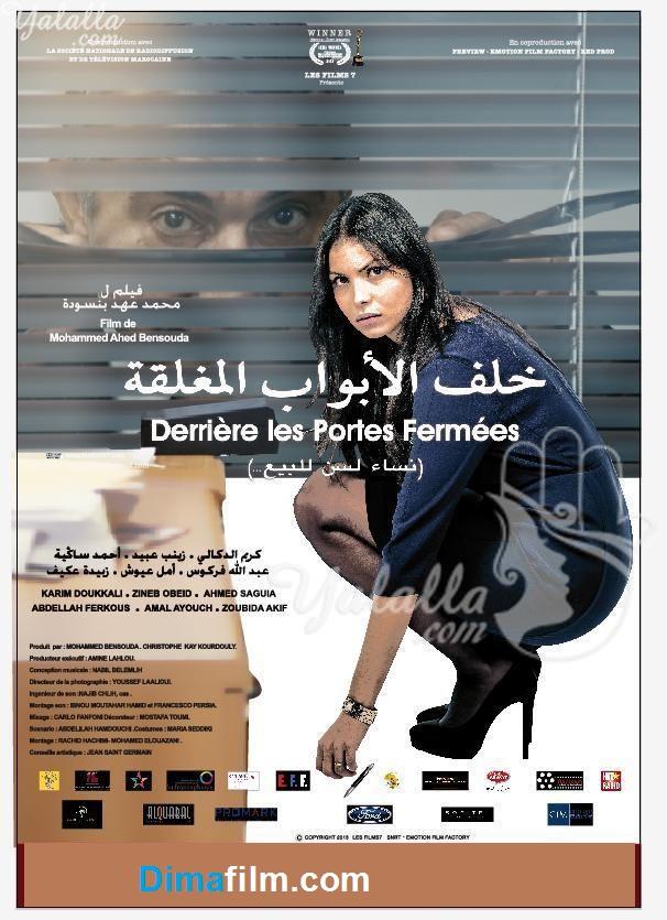 Film marocain derri re - Derriere les portes fermees streaming ...