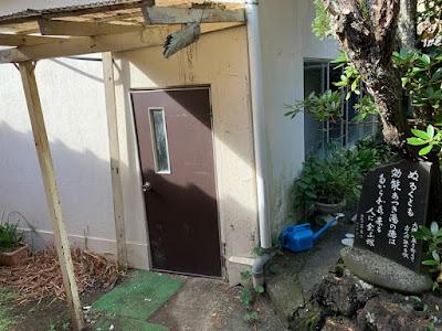 旧館浴場入口