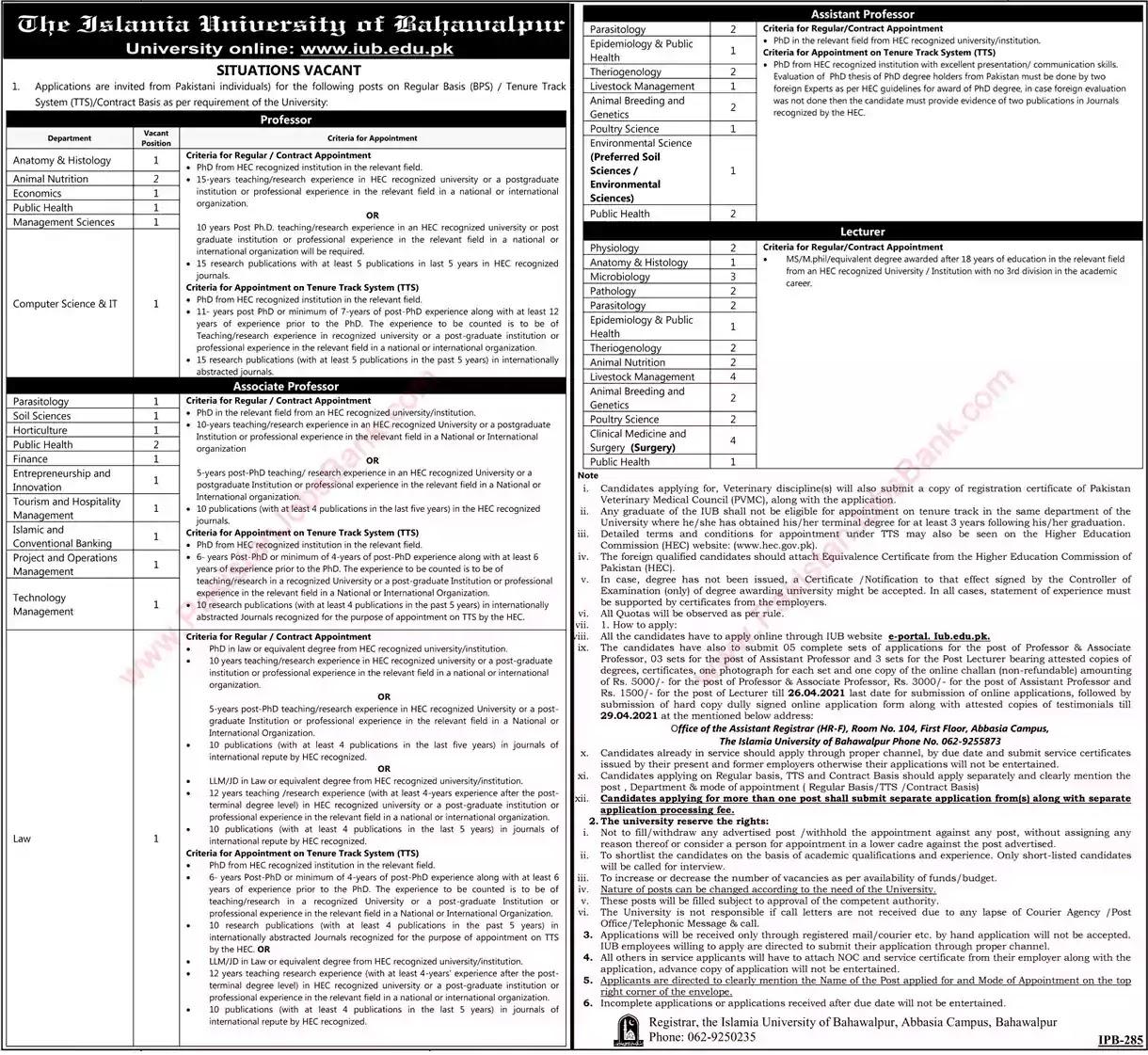New Jobs in Islamia University Bahawalpur Jobs 2021   Apply Online
