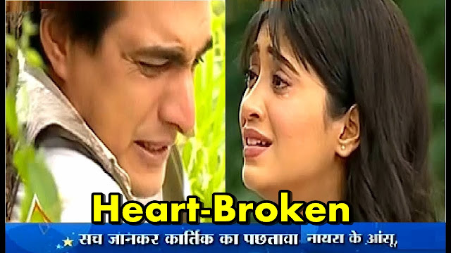 Naira's painful truth behind abortion shaken Kartik to hell in Yeh Rishta Kya Kehlata Hai