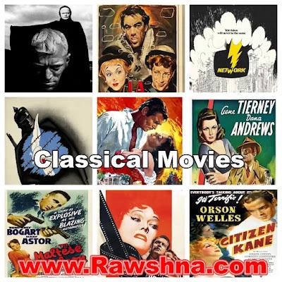افضل افلام كلاسيكية على الاطلاق