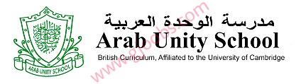 وظائف العرب أعلنت مدرسة الوحدة العربية بإمارة دبي