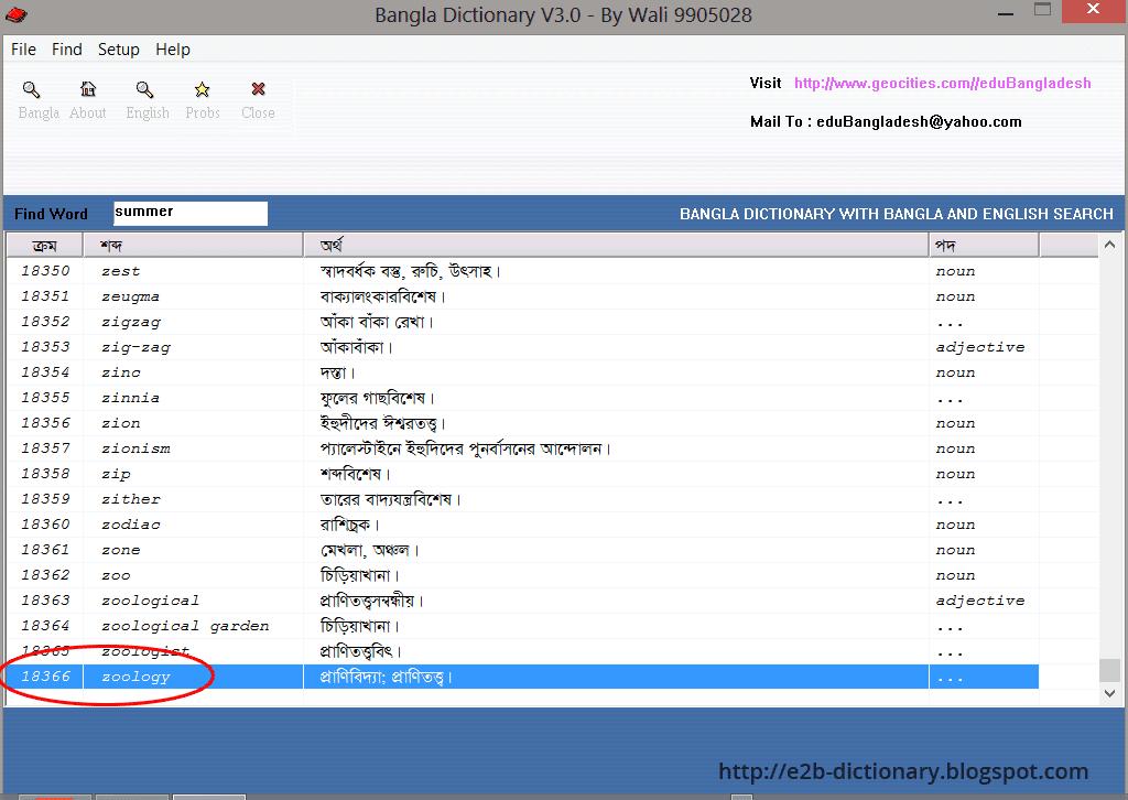 bangla word for windows 10