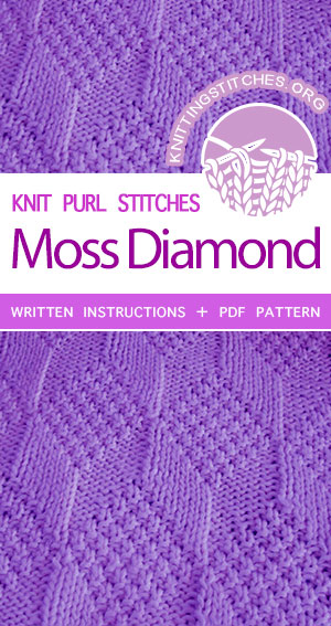 Simple knitted fabrics are always made of a combination Knit and Purl stitches. Free Knitting Pattern  #knit #knitter #knitting