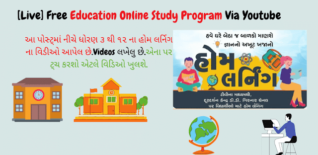 [Live] Top Free Online Study Program Via Youtube 2021