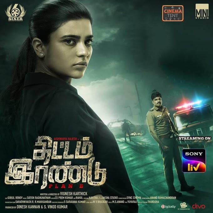Thittam Irandu (2021) Tamil Movie | Reviews, Cast, Crew & Released Date
